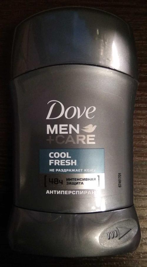 """стоимость Dove Men+Care антиперспирант карандаш """"Прохлада и свежесть"""", 50 мл"""