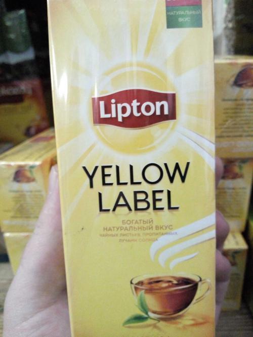 фото1 Чай Lipton Yellow Label черный, 25пак.