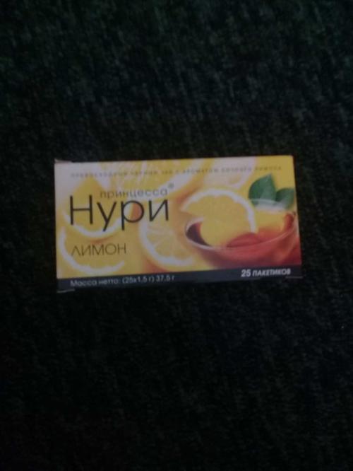 """фото Чай черный байховый цейлонский с цедрой и ароматом лимона """"Принцесса Нури"""", 37,5г."""