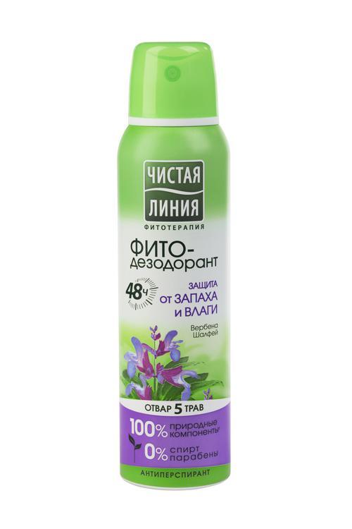 Антиперспирант аэрозоль фитодезодорант чистая линия защита от запаха и влаги