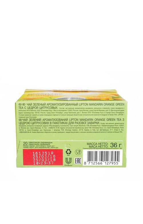 Чай зеленый Lipton ароматизированный цедра мандарина и апельсина, 20пак.