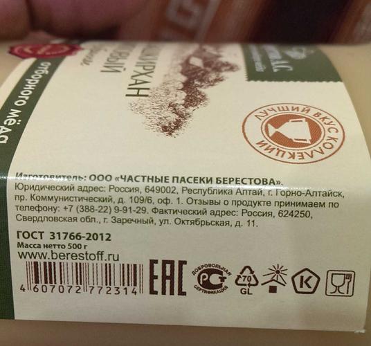 отзыв Цветочный мёд натуральный монофлорный