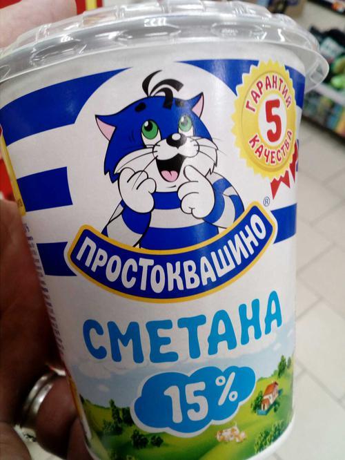 "описание Сметана ""Простоквашино"" 15%"