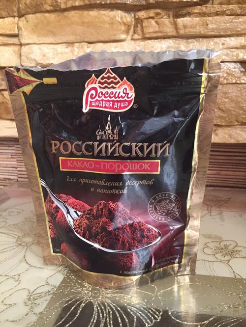 """стоимость Какао """"Российский / Россия - щедрая душа"""""""