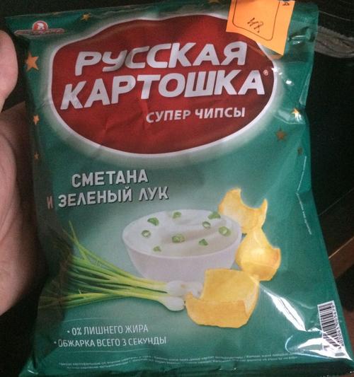 """стоимость Чипсы """"Русская картошка"""""""