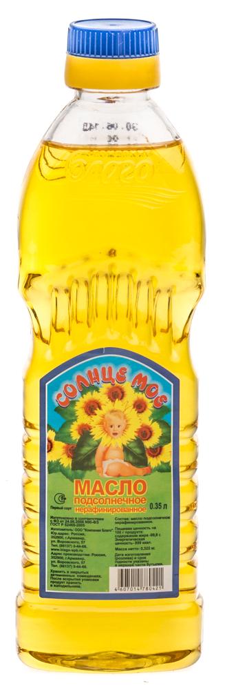 Масло подсолнечное нерафинированное «Солнце моё»