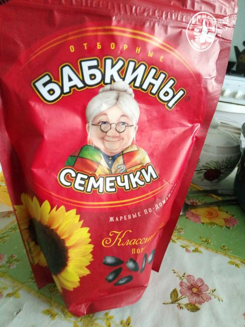 фото10 Семена подсолнечника Бабкины Семечки, 300гр.