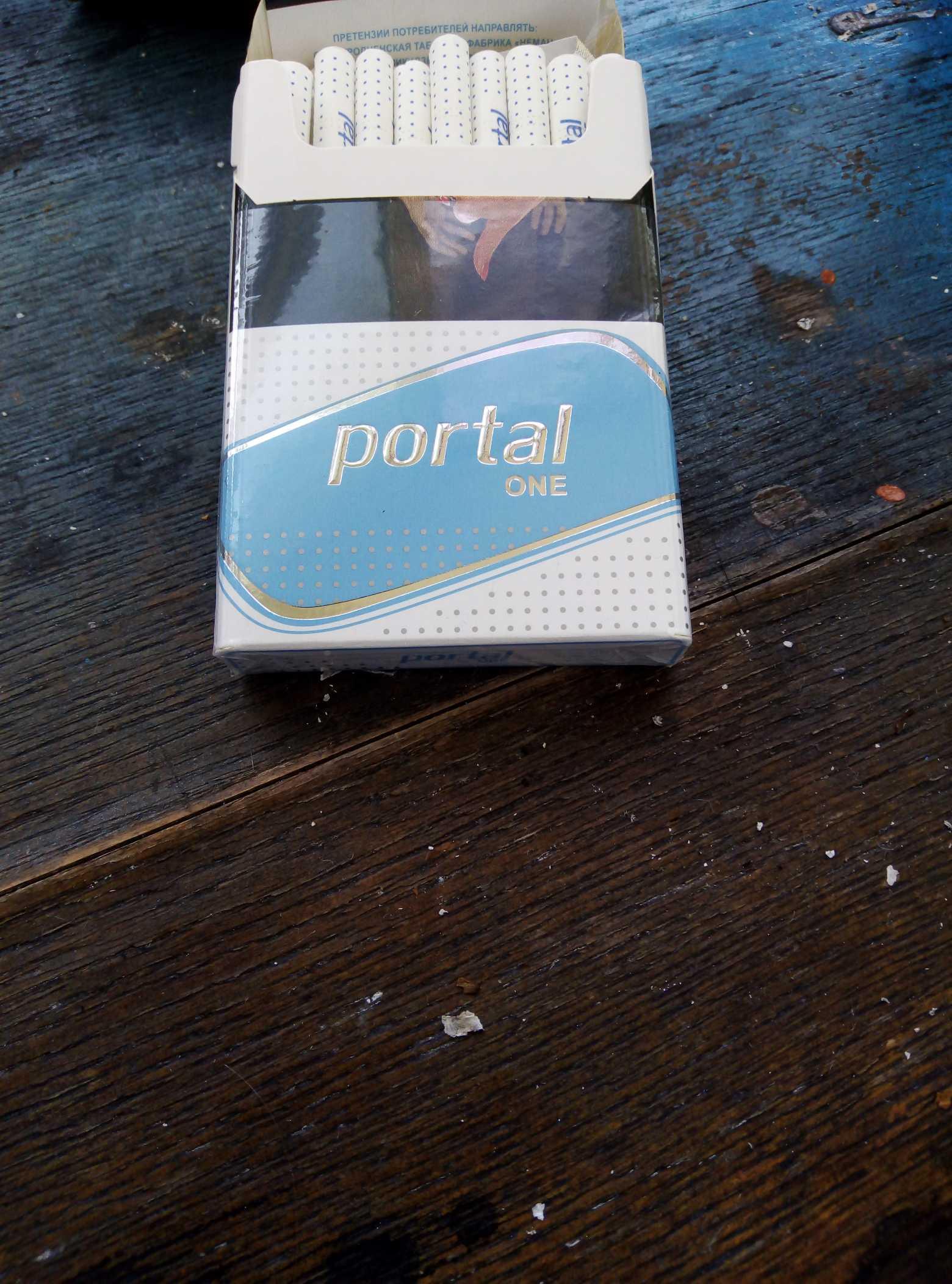 Сигареты portal one купить в спб купить одноразовые электронные сигареты оптом в новосибирске