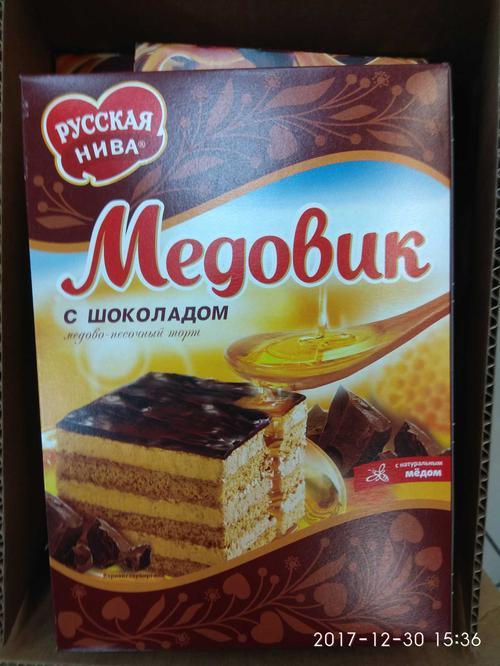 """цена Торт """"медовик"""" с шоколадом"""