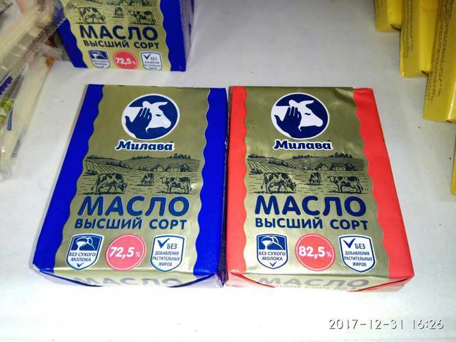 цена Сливочное масло Милава высшего сорта,  82,5%