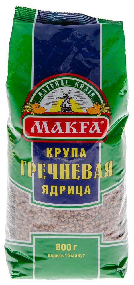 Гречневая крупа MAKFA, высший сорт
