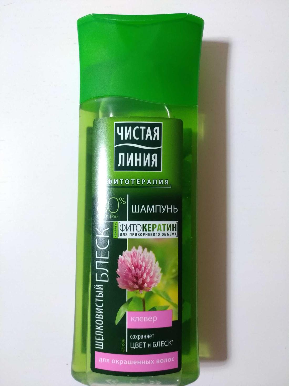 """фото Шампунь """"шелковистый блеск"""" на отваре целеб трав с экстрактом клевера для окрашенных волос"""