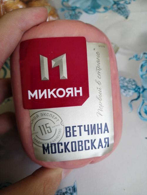 """отзыв Ветчина """"Микоян"""", """"Московская"""""""