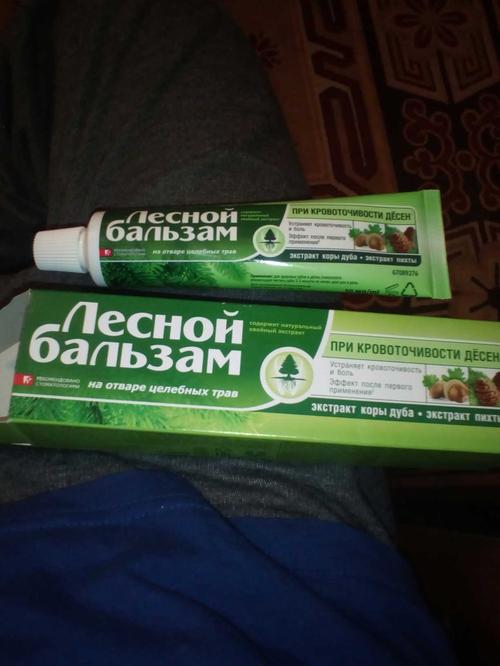 """стоимость Лечебно-профилактическая зубная паста """"Лесной бальзам"""" с экстрактами коры дуба и пихты на отваре трав, 50 мл."""