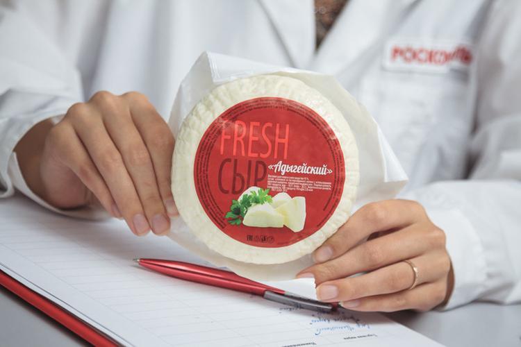 Сыр Fresh Адыгейский