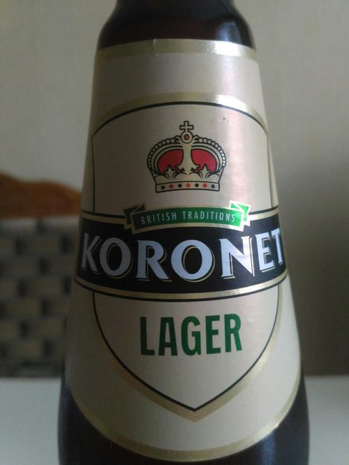 цена Пиво 0.5 лагер koronet 1pint