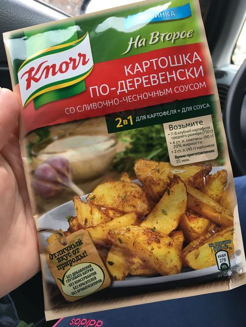 стоимость Приправа Knorr на второе карт.по-деревенск.чесночн.соус 28г