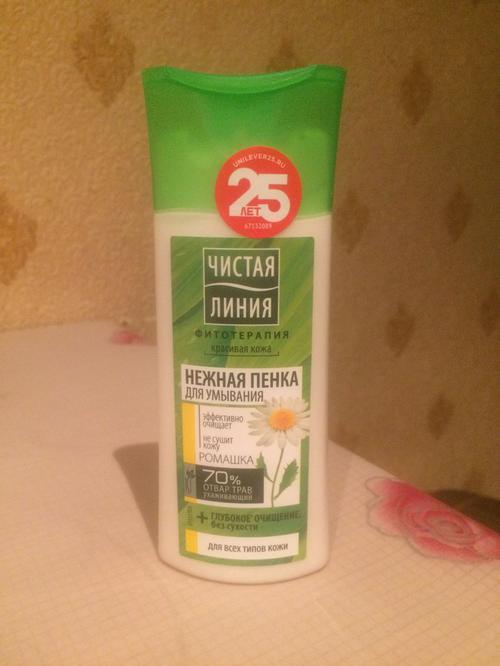 фото9 Пенка для умывания чистая линия для любой кожи на отваре целебных трав (новая рецептура)