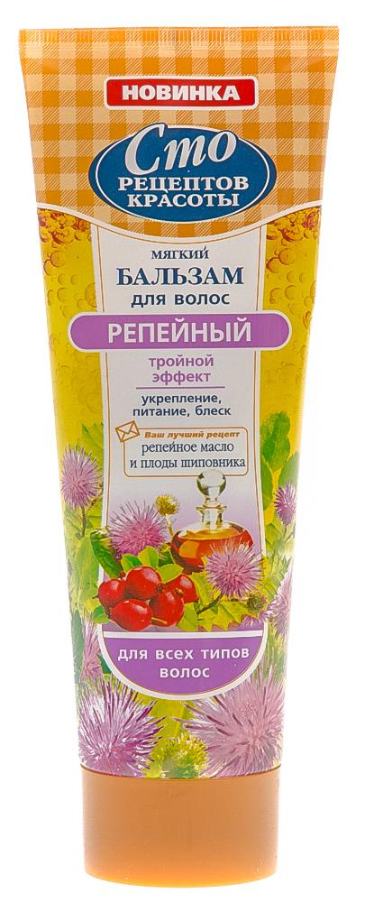 """Бальзам для волос """" репейный""""плоды шиповника и репейное масло сто рецептов красоты"""