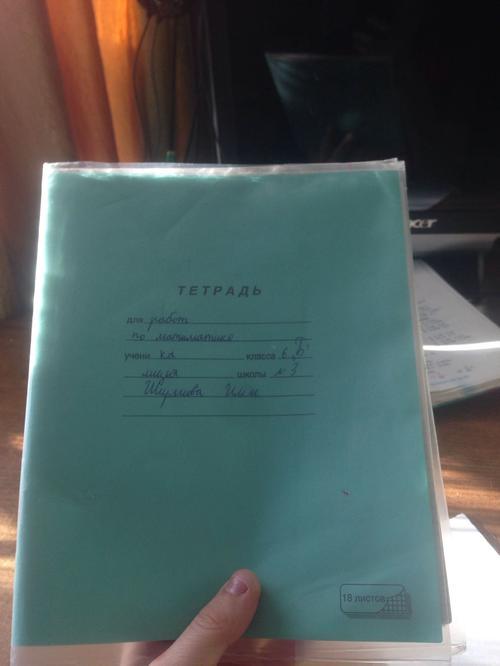 описание Тетрадь ученическая (зел.обл), арт.019872, 18 листов, клетка, скрепка
