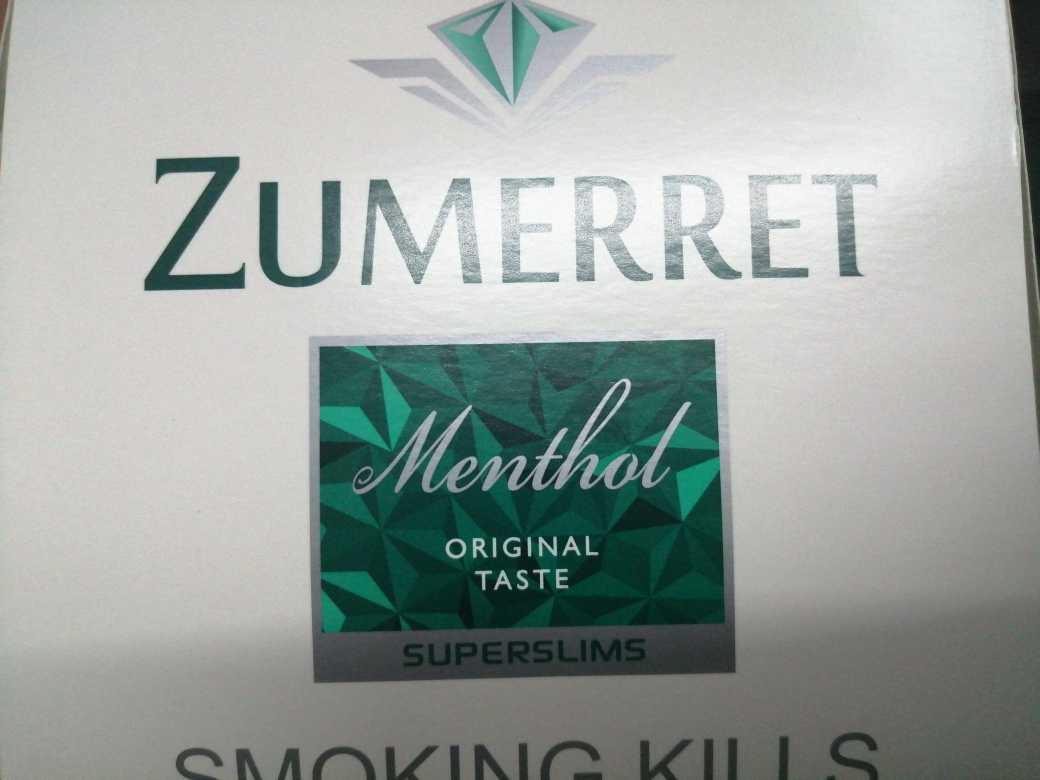 купить зумеррет сигареты