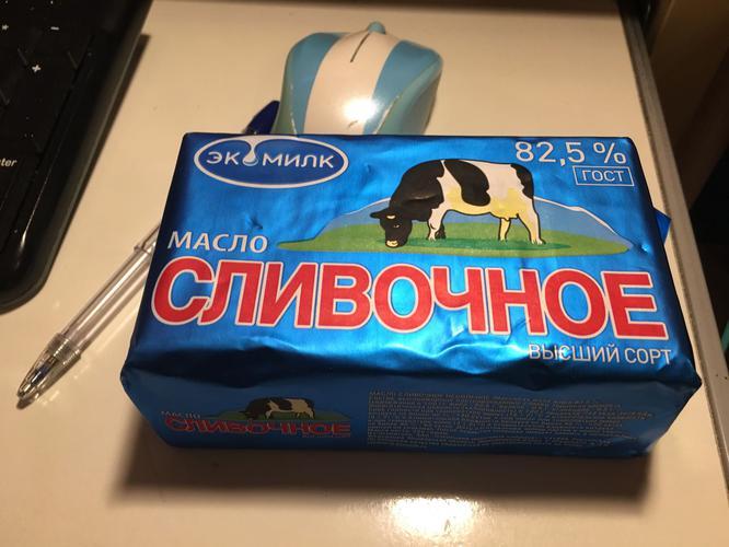 цена Масло сливочное несолёное. Массовая доля жира 82.5%