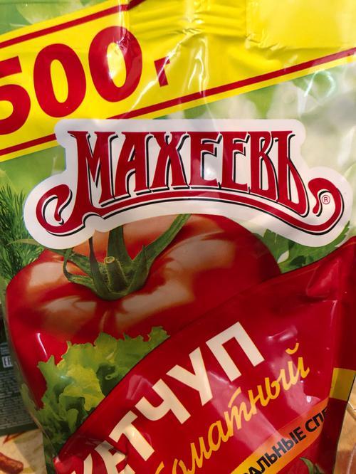 """цена Кетчуп """"Махеев"""" томатный. Первая категория."""