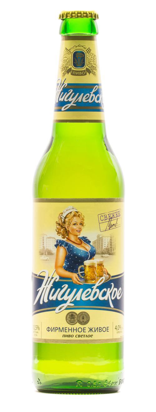 фото2 Пиво светлое Жигулевское Фирменное Живое