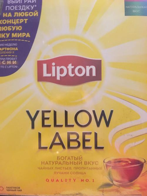 фото12 Чай Lipton Yellow Label черный, 100пак.