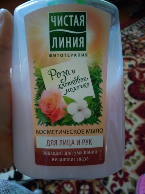 цена Косметическое мыло чистая линия для лица и рук