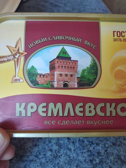 """фото Спред """"Кремлевское"""" 60%"""