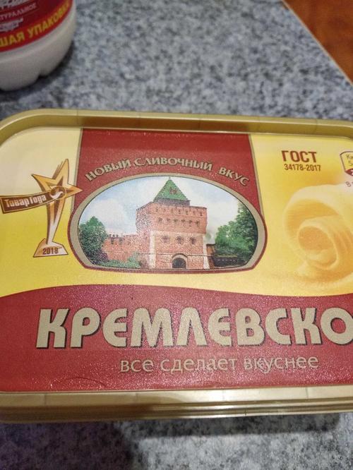 """стоимость Спред """"Кремлевское"""" 60%"""