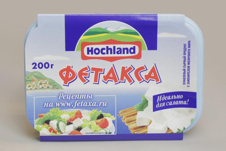 """Сырный продукт """"Фетакса"""" 60%"""