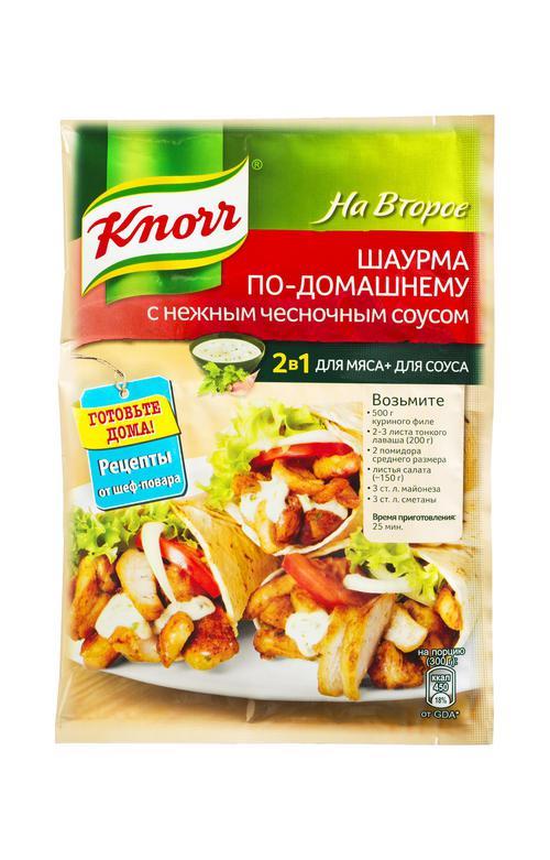 """Смесь """"Knorr"""" На второе! Шаурма по - домашнему с нежным чесночным соусом 32 г"""