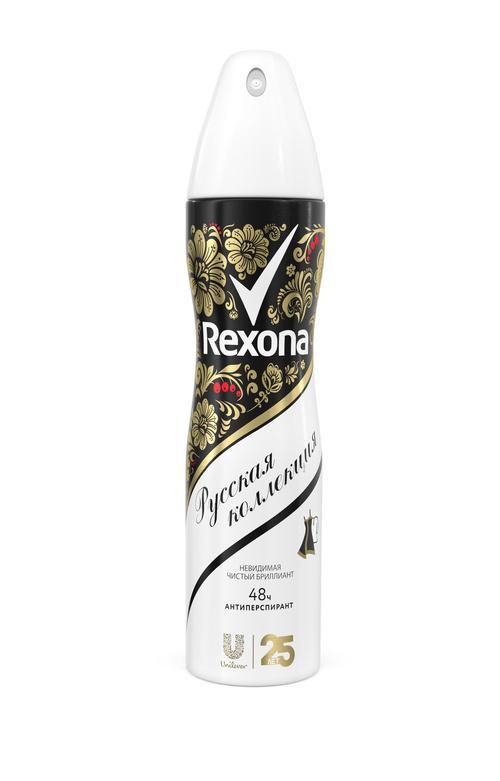 "Антиперспирант аэрозоль ""Rexona women crystal clear pure"", 150 мл"