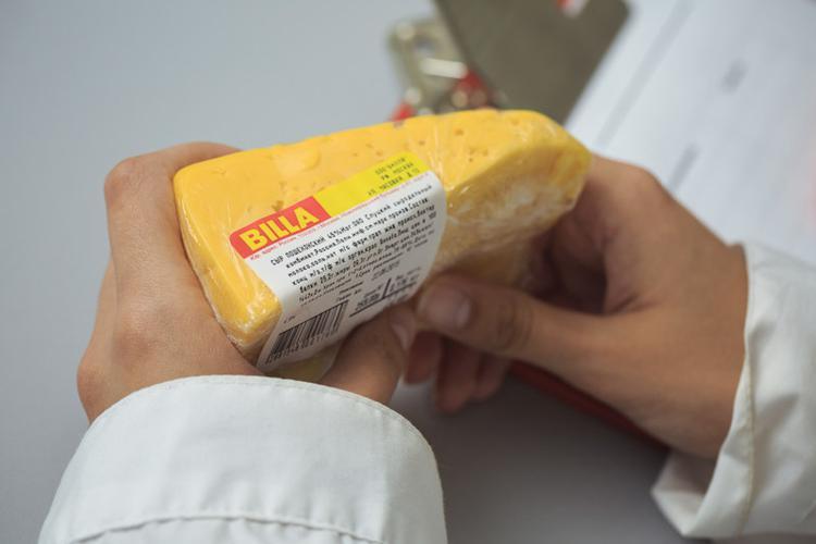 """Сыр """"Слуцкие сыры"""" Пошехонский  45%"""