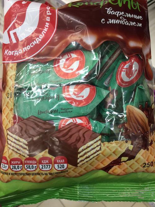 Ванильные конфеты с миндалем