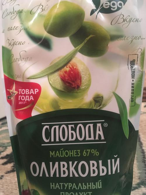 """фото19 Майонез """"Слобода"""" оливковый 67%, 400мл"""