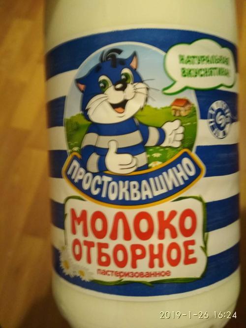 фото32 Молоко Простоквашино, цельное отборное питьевое пастеризованное , 930мл.