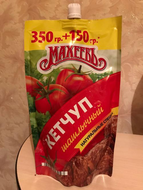 фото Кетчуп Махеев шашлычный
