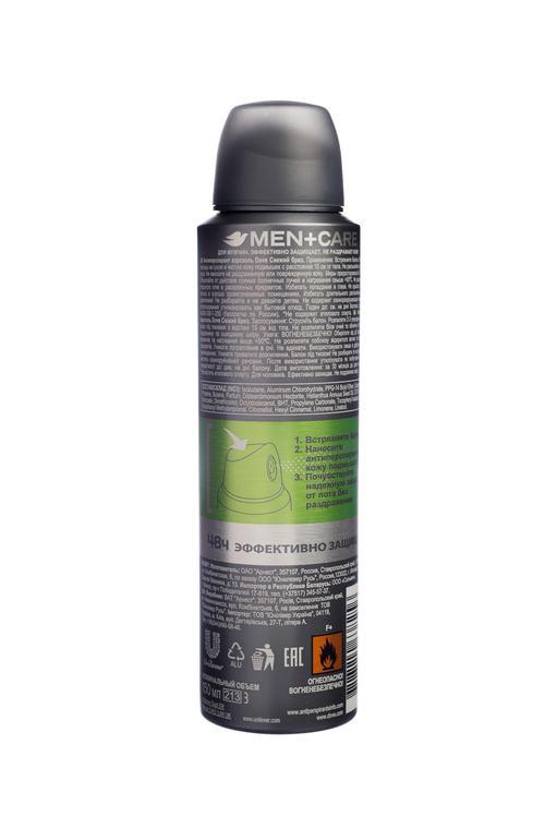 """отзыв Антиперспирант аэрозоль """"Dove men+care"""" Свежий бриз, эффективно защищает 24ч, не раздражает кожу, """"Unilever"""", 150мл"""