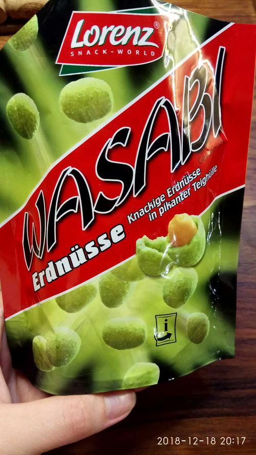 стоимость Арахис Lorenz в хрустящей оболочке со вкусом хрена Васаби 100г