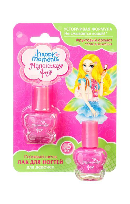 """цена Лак для ногтей """"маленькая фея""""устойчивая формула розовый шелк для девочек"""