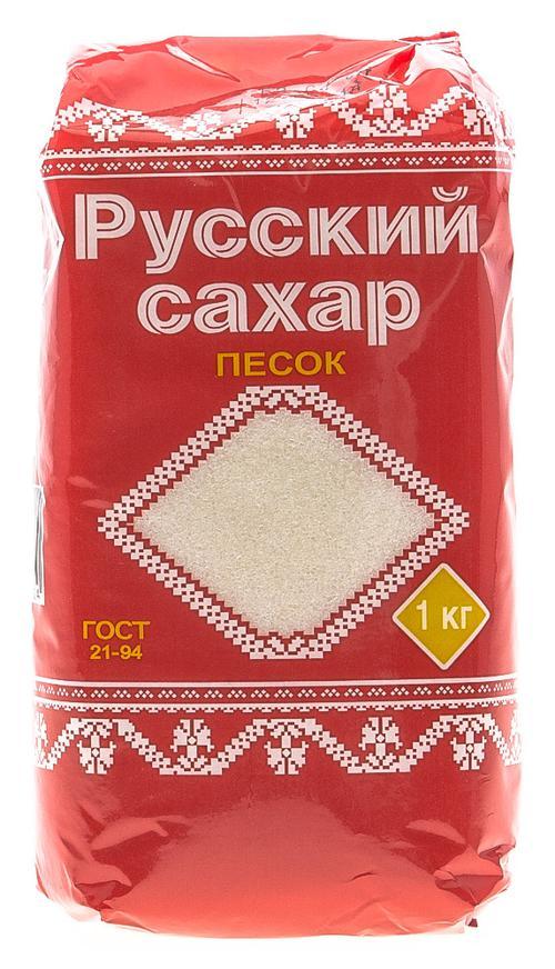 """Сахар белый """"Русский сахар"""", 1кг."""