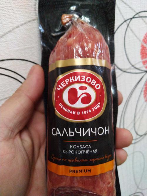 Изделие колбасное мясное сырокопчёное. Колбаса «Сальчичон». Охлаждённый продукт. Вакуумная упаковка.