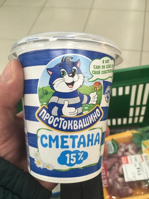 """ООО """"ДАНОН ИНДУСТРИЯ"""""""