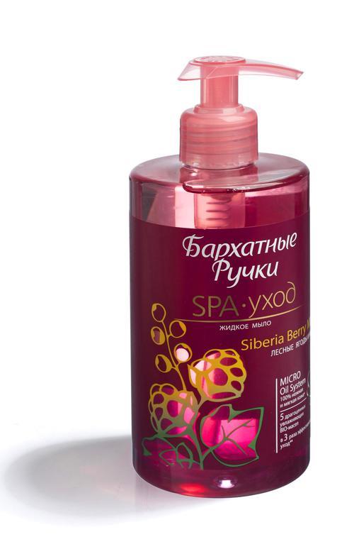 """Жидкое мыло spa-уход бархатные ручки"""" сибирский ягодный микс"""""""