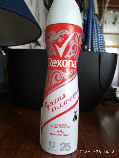 "фото13 Антиперспирант аэрозоль ""Rexona women crystal clear pure"", 150 мл"