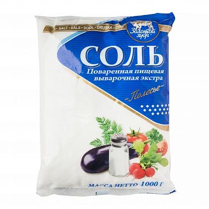 Соль поваренная пищевая выварочная экстра «Полесье»