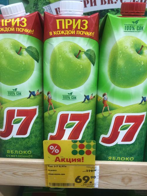 фото6 Сок J7 яблочный